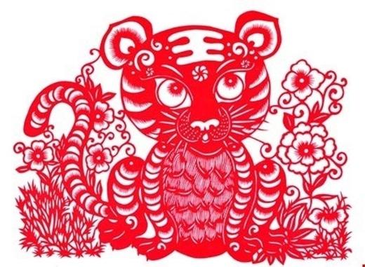huong-nha-tuoi-dinh-meo-1987